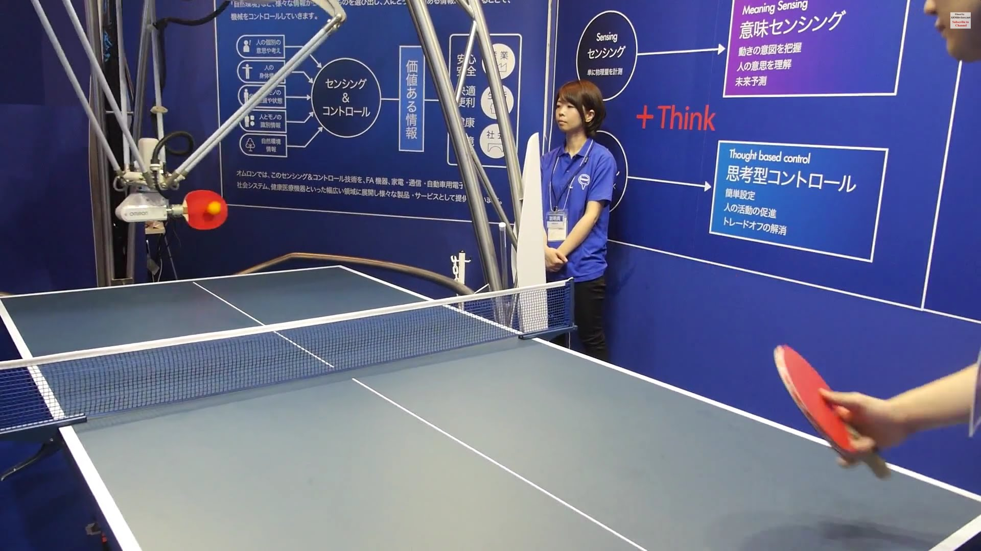[VIDEO] Ping Pong Robot